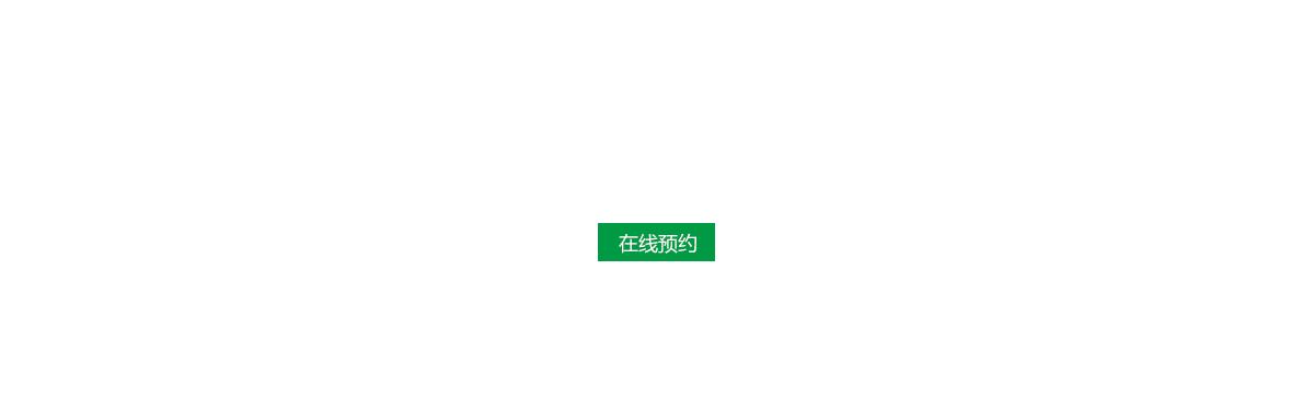 菠蘿mi視頻在線guan看播放_菠蘿miapp視頻污免費下載_菠蘿mi視頻app網站下載0戶wai塑木材料廠家