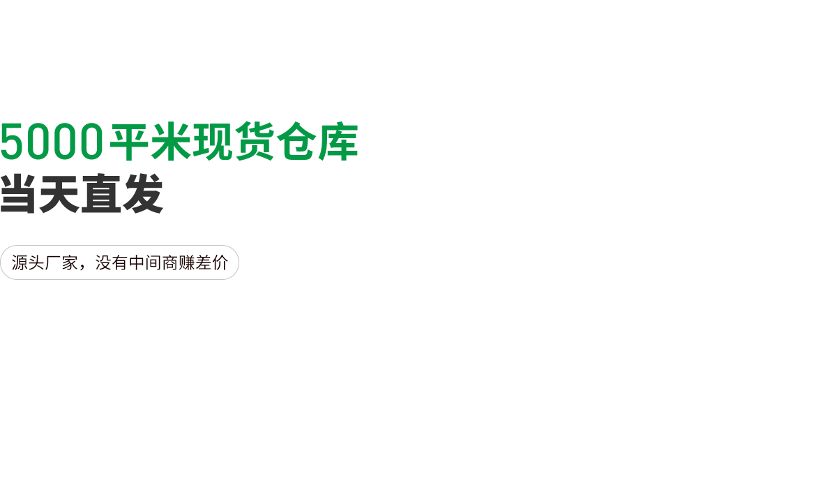 菠蘿mi視頻在線guan看播放_菠蘿miapp視頻污免費下載_菠蘿mi視頻app網站下載0建材木塑地板廠家,沒有中間商賺差jia