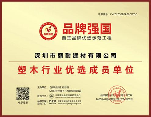 恭喜菠蘿mi視頻在線guan看播放_菠蘿miapp視頻污免費下載_菠蘿mi視頻app網站下載0ru選pin牌qiang國示範工程